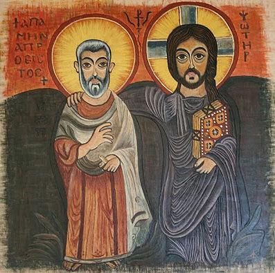 El santo y el beato de hoy... San-menas